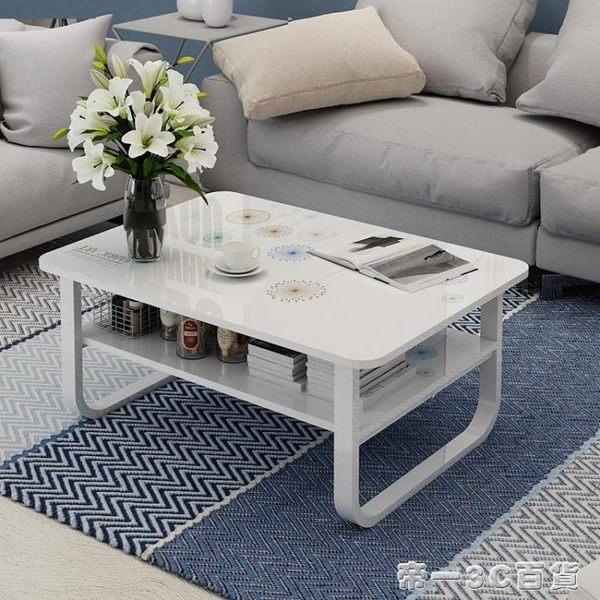 白茶幾簡約現代小戶型客廳桌迷你多功能客廳簡易茶機桌黑色經濟型帝一3C旗艦YTL