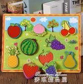 0-3-6歲幼兒童手抓板拼圖 動物認知早教益智力拼板木制鑲嵌板玩具   麥琪精品屋