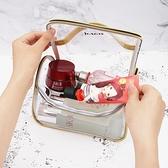 化妝品收納袋便攜透明洗漱包化妝包女大容量【奇妙商鋪】
