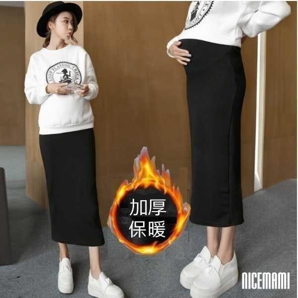 韓系托腹裙 【S7003SN】 加厚 保暖 孕婦裝 長裙 高腰 可調節腰圍 托腹 孕婦裙