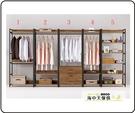 {{ 海中天休閒傢俱廣場 }} G-23 摩登時尚 衣櫥系列 089-5 漢諾瓦2.6尺收納衣櫥(圖5)