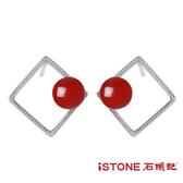 925純銀耳環 雅緻 (兩色選) 石頭記