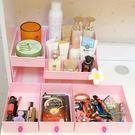 化妝品收納盒梳妝台儲物盒 桌面塑料文具護...