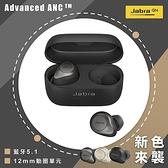 【南紡購物中心】【Jabra】Elite 85t Advanced ANC™降噪真無線耳機(鈦黑色)