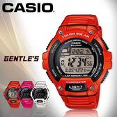 CASIO手錶專賣店 卡西歐W-S220C-4A 紅 男錶 艷彩運動錶 太陽能電力 防水100米 LED照明 膠質錶帶