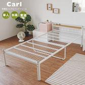 卡爾附插座加高單人床架/2色 完美主義 L0121白X原木