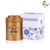 【蝶米家】20年阿里山珍藏老茶體驗瓶(1罐/盒)