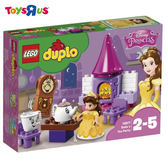 玩具反斗城  樂高 LEGO 10877 DP BELLE TEA PARTY