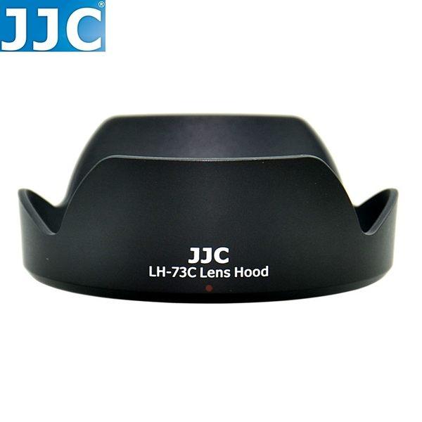 又敗家@JJC佳能遮光罩EW-73C太陽罩可倒扣同原廠Canon遮光罩EW73C遮罩EF-S超廣角10-18mm 1:4.5–5.6 IS STM