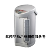 ZOJIRUSHI 象印 5公升超級真空保溫熱水瓶 CV-DSF50**免運費**
