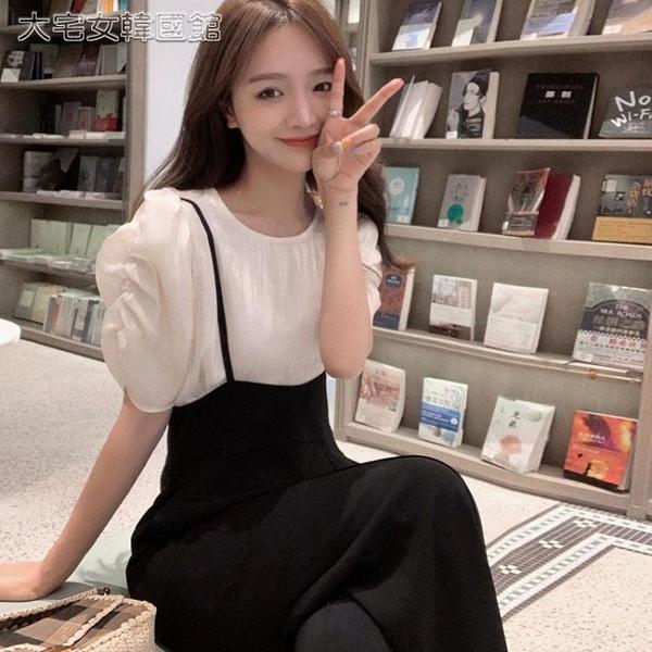 套裝單件套裝女21夏季新款韓版氣質泡泡袖高腰背帶褲顯瘦兩件套潮 快速出貨