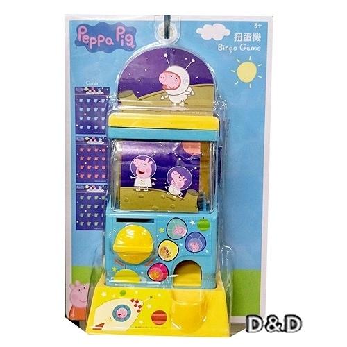 《 Peppa Pig 》粉紅豬小妹 - 賓果扭蛋機╭★ JOYBUS玩具百貨