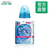 日本獅王LION 奈米樂超濃縮洗衣精 淨白消臭500gx12入/箱