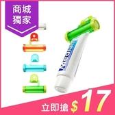 可吊式便利擠牙膏器(1入)【小三美日】顏色隨機出貨 $20