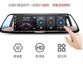 行車記錄儀雙鏡頭高清夜視車載無線電子狗一體機