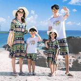 情侶裝夏裝海邊沙灘裙蜜月度假旅遊渡假洋裝波西米亞女裙子  享購