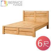 Bernice-樂野6尺日系實木雙人加大床架