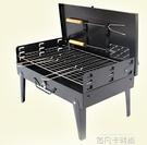 燒烤爐戶外便攜家用木炭 手提式箱燒烤架 烤肉串炭爐QM 依凡卡時尚