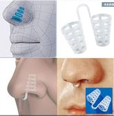 止鼾器新款打呼嚕成人呼嚕消防止打鼾停呼吸器 貝兒鞋櫃
