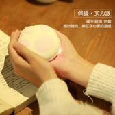 暖手寶女充電行動電源暖寶寶電暖蛋迷你可愛隨身【奈良優品】