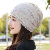 包頭帽女蕾絲頭巾帽套頭帽化療帽子女薄夏透氣光頭帽堆堆帽空調帽 陽光好物