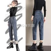 高腰牛仔褲女韓版寬鬆2021冬季新款顯瘦顯高加絨直筒老爹褲子九分 新年禮物