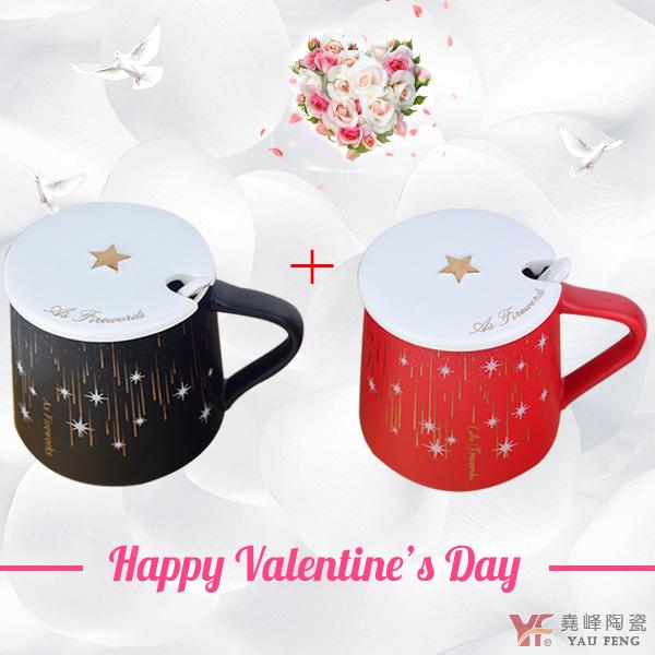 情人節首選--浪漫星空蓋杯浪漫對杯組(2入)