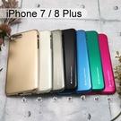 【MERCURY】金屬光澤保護軟殼 iPhone 7 / 8 Plus (5.5吋)