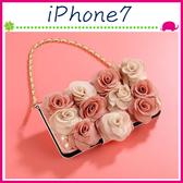 Apple iPhone7 4.7吋 Plus 5.5吋 淑女風皮套 雙色粉玫瑰花保護殼 側翻手機殼 可插卡保護套 磁扣手機套