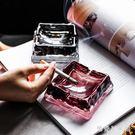創意時尚大號玻璃煙灰缸家用歐式透明煙碟個性客廳辦公室雪茄煙缸 QG29910『樂愛居家館』