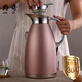 保溫水壺家用大容量家庭大號真空暖壺開水熱水瓶304不銹鋼保溫壺【快速出貨八五折促銷】