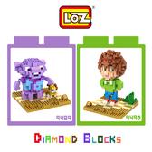 LOZ 迷你鑽石小積木 瘋狂外星人 小錢 小歐 樂高式 組合玩具 益智玩具 原廠正版