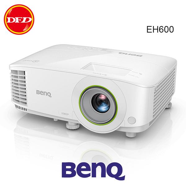 BenQ 明基 EH600 智慧無線會議室投影機 3500流明 公司貨
