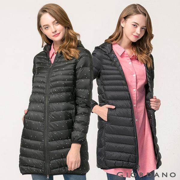 【GIORDANO】女裝雙面穿可機洗可收納中長版連帽輕羽絨外套(98 黑X白/標誌黑)