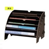 限定款文件架扇形資料架 木質 文件架 辦公用品 桌面雜志收納 檔案A4紙分類架