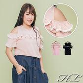 .HL超大尺碼.【18040007】粉甜少女挖肩花邊飾棉上衣 2色