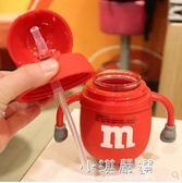 寶寶吸管杯可愛雙層隔熱玻璃杯學生兒童創意水杯幼兒園帶手柄水壺『小淇嚴選』