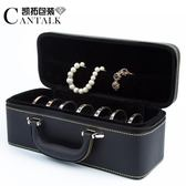 高檔皮質珠寶手鐲箱15位玉器翡翠手鐲戒指吊墜盒玉鐲子展示收納盒『摩登大道』