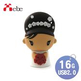 【Xebe集比】結婚小禮物隨身碟-新娘 16G