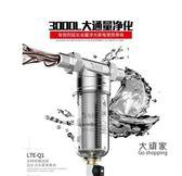過濾器 前置過濾器家用直飲全屋大流量自來地下水濾水器水龍頭凈水器