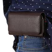 手機掛腰包腰帶皮套殼扣穿皮帶老人男士5.2寸5.5英寸oppo華為通用 降價兩天