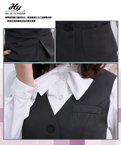 【大尺碼-HTY-619B-C】華特雅-纖柔優雅辦公室女西裝背心-科技布料竹炭紗(深邃灰條)