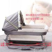 嬰兒手提籃 danilove嬰兒睡藍提籃搖籃新生兒多功能便攜式輕便嬰兒搖籃床bb床igo CY潮流站