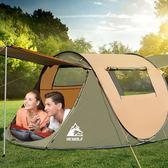 帳篷戶外3-4人全自動二室一廳雙人防雨2人野外速開野營加厚露營【好康89折限時優惠】