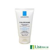 La Roche-Posay理膚寶水多容安泡沫洗面乳50ml 贈體驗品 添加保濕因子