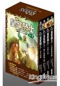 皇家騎士5 8盒裝套書