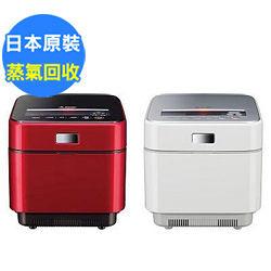 展示出清 MITSUBISHI 三菱 NJ-EXSA10JT 蒸氣回收IH電子鍋 日本製