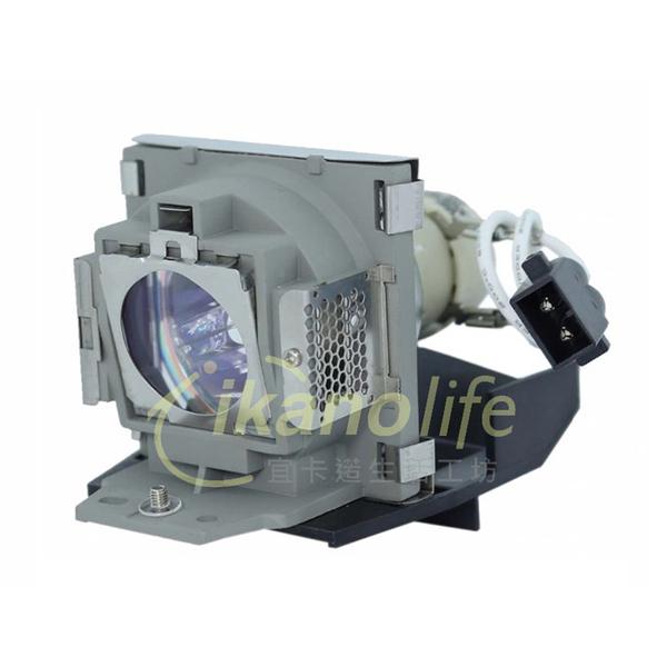 VIEWSONIC-OEM副廠投影機燈泡RLC-035/適用機型PJ513、PJ513D