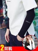 夏季冰防曬袖套防紫外線手套加長款
