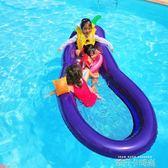 超大270cm充氣茄子浮排 水上浮漂墊 網布浮床 環保加厚QM 依凡卡時尚